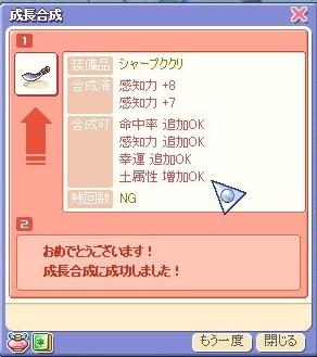 deji01.jpg