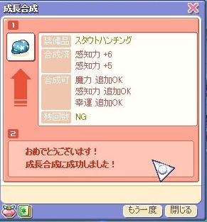deji02.jpg